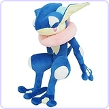 "Pokemon All Star Collection PP50 Greninja 9"" Stuffed Plush"