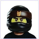 LEGO Ninjago Cole Mask